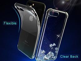 苹果手机壳展示设计,如何通过打光更好体现硅胶质感