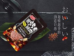 广东大将策划-手撕素肉 产品包装设计
