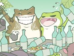 无聊画个蛙