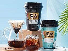 农夫山泉炭仌咖啡✖INLIGHT l饮品