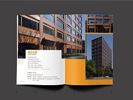 FACADE画册设计