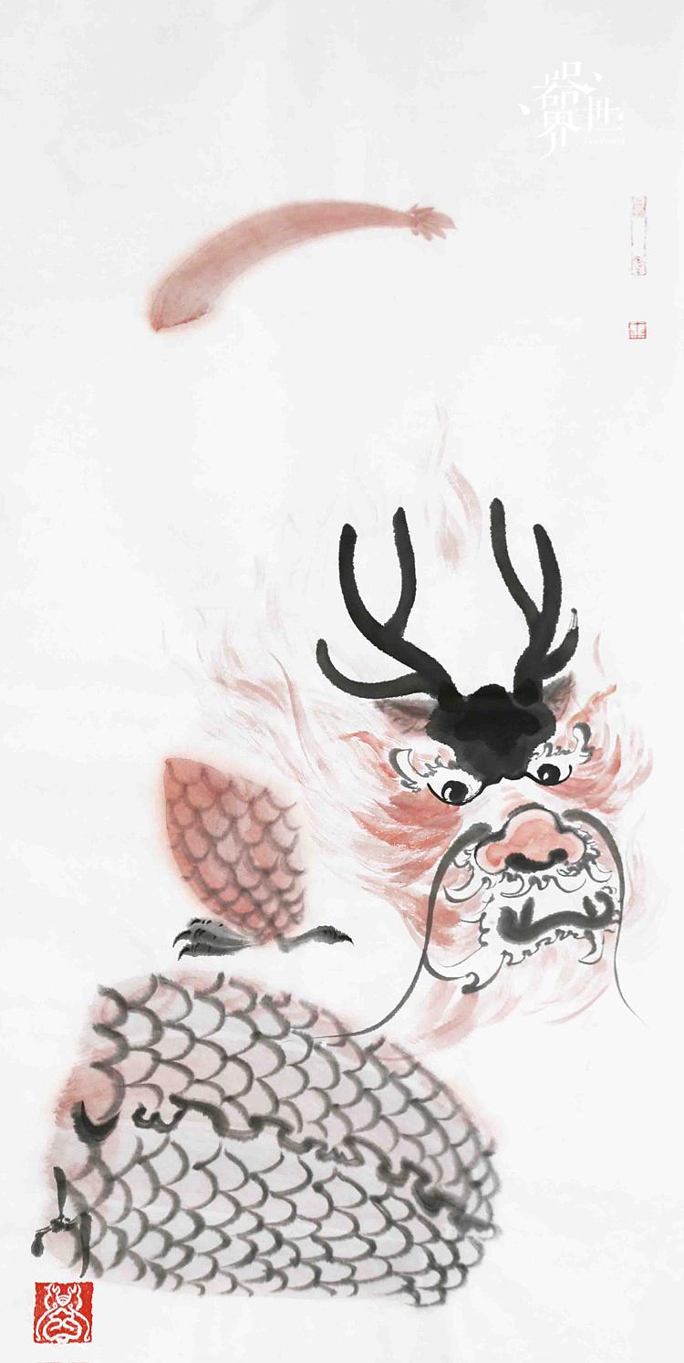 器世界名家字画 禅意生肖 孙进手绘原稿 十二生肖龙 书画 国画收藏品