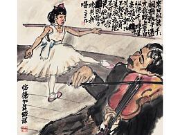 临德加《舞蹈课》