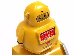 福彩机器人 手机端设计