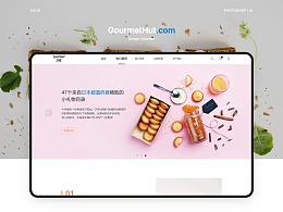 Gourmet Hut  &  Web Design