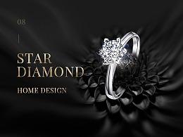 Star Diamond 钻戒首页设计