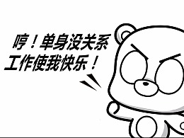 DU星人AI日志【第六话】【第七话】