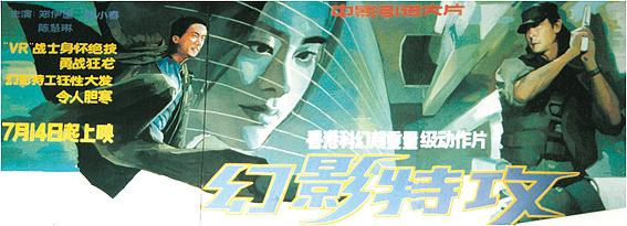 老电影海报2(巨幅手绘)