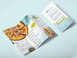 披萨快餐三折页