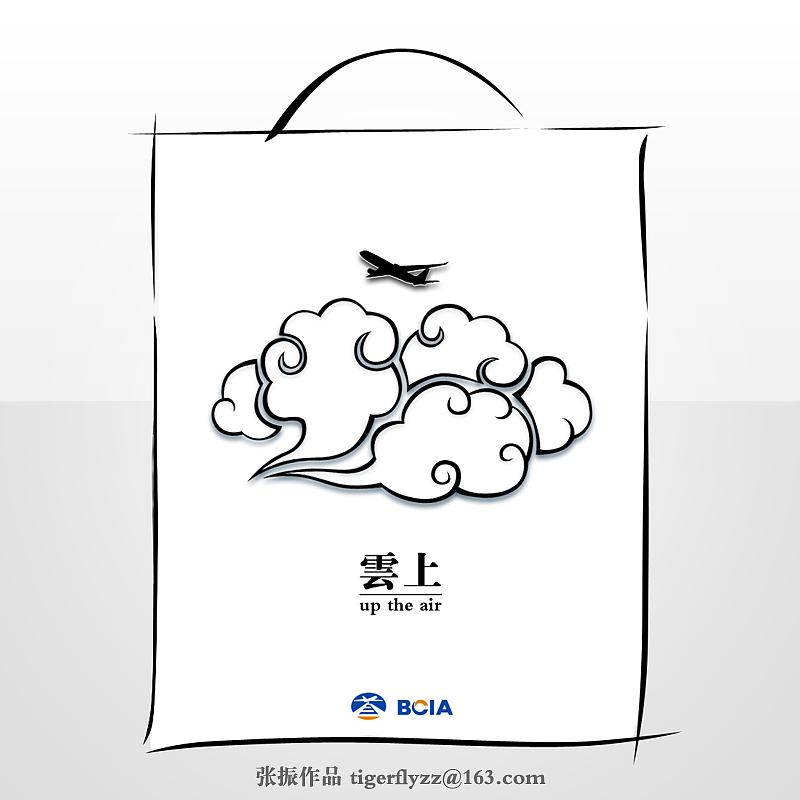 包装 包装设计 购物纸袋 简笔画 手绘 线稿 纸袋 800_800