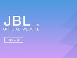 JBL官网