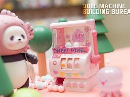 奥特曼糖果娃娃机大改造