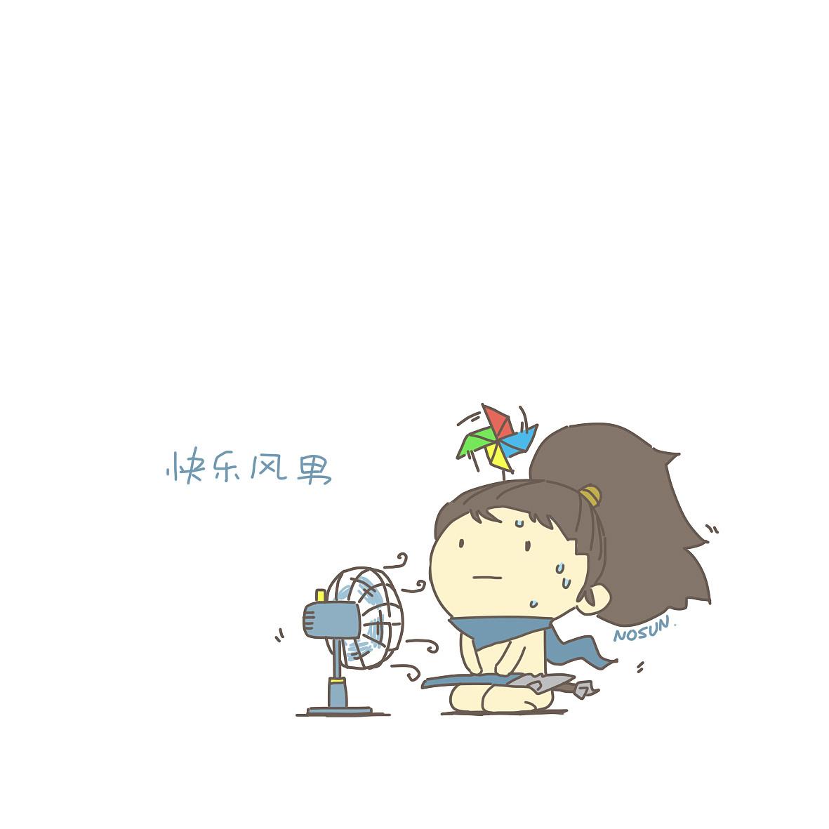 lol快樂風男表情包圖片