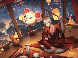 鼠年贺图·元宵节~