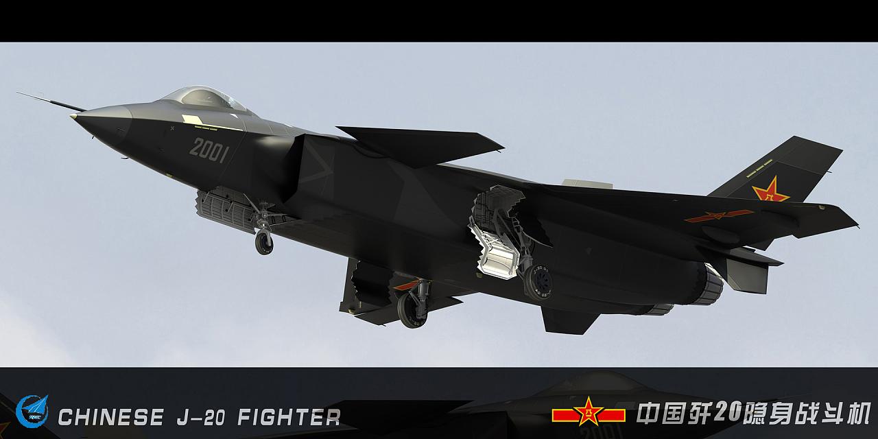 中国j20隐身战斗机