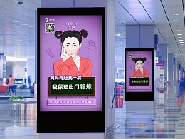2017-母亲节-互动吧海报