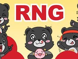 表情包第三弹:RNG——软泥熊表情包