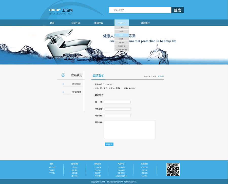 简单的网页设计作品_大学生网页设计作品图片