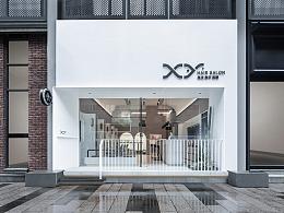 【空间摄影】「商业空间」「工装」「XY鱼造型」