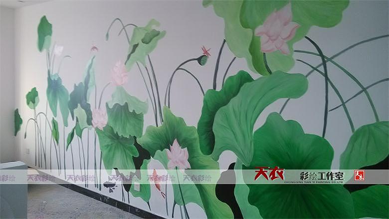 重庆天衣彩绘 家庭清新 中式 手绘墙 工装红色主题手绘墙绘画设计