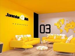 【醒狮】- JANEDER箭达物流品牌空间规划设计