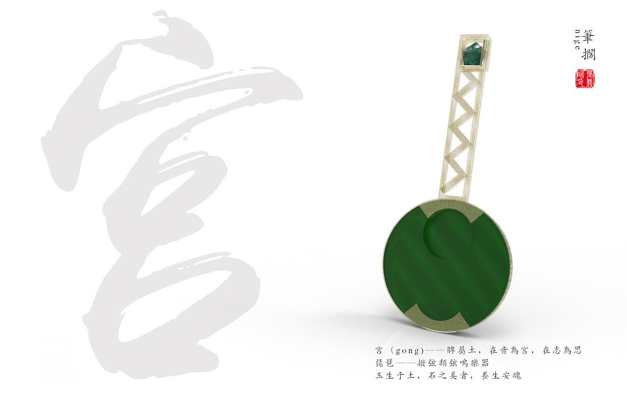 以五音中宫商角徵羽融合五种形态的乐器造型图片