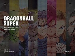 DRAGONBALLSUPER|IllUSTRATUON DESIGN
