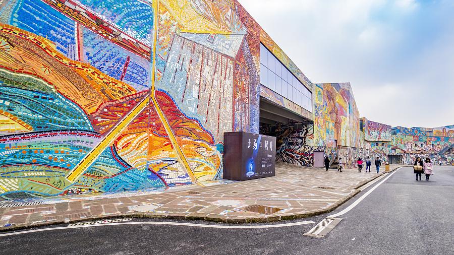 罗中立美术馆 重庆大学城 四川美院|环境\/建筑|