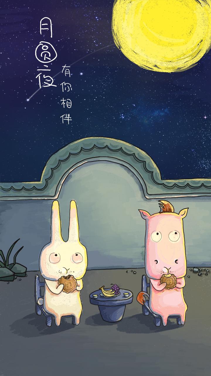 手绘插画 中秋节手绘开机图