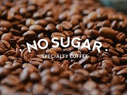 BRAND WORKS | 餐饮品牌 · 素古咖啡