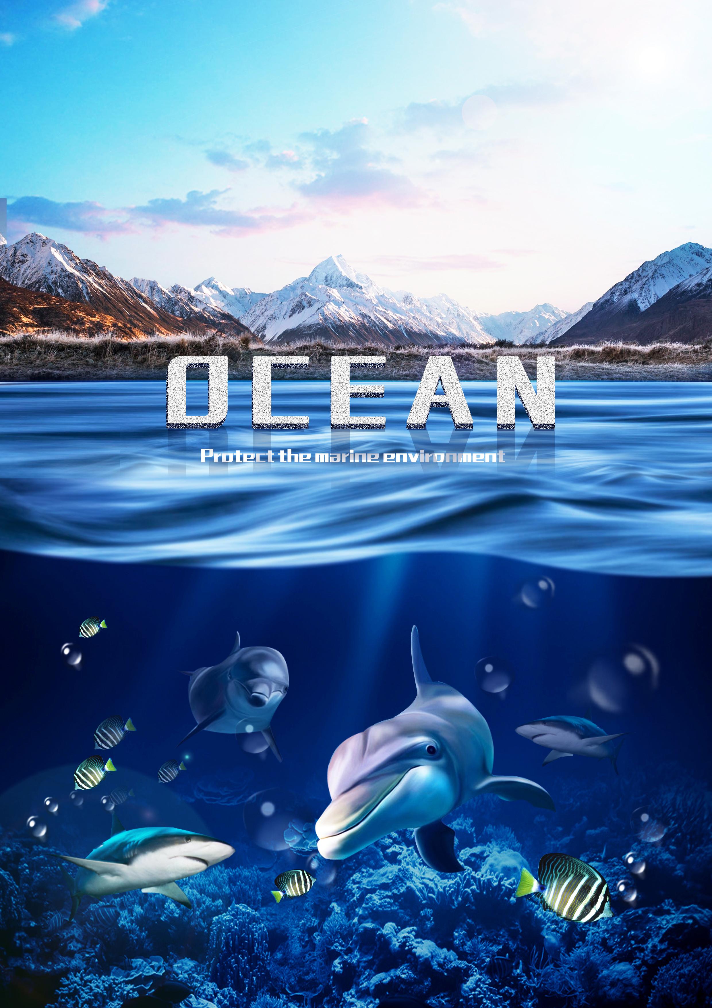 保护海洋环境主题海报创作图片