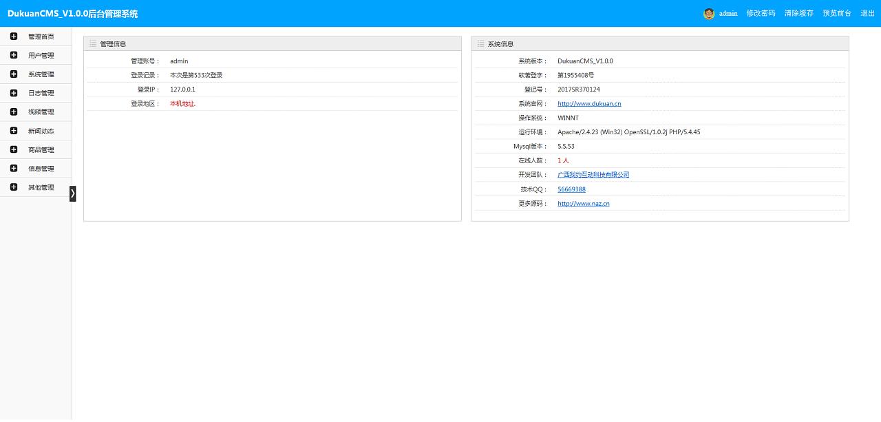 软件管理网站源码下载(android下载管理源码) (https://www.oilcn.net.cn/) 综合教程 第3张