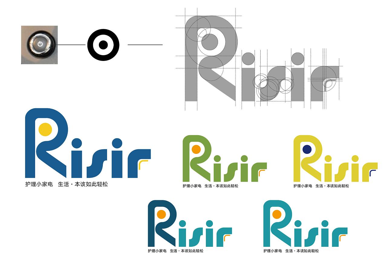 risir 小家电专卖品牌logo图片