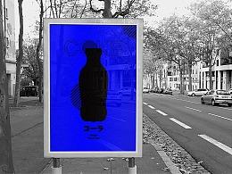 可乐个人品牌设计 V1.0