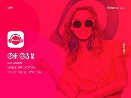 咪咕音乐App改版设计
