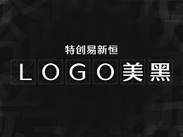 定制字体-LOGO黑