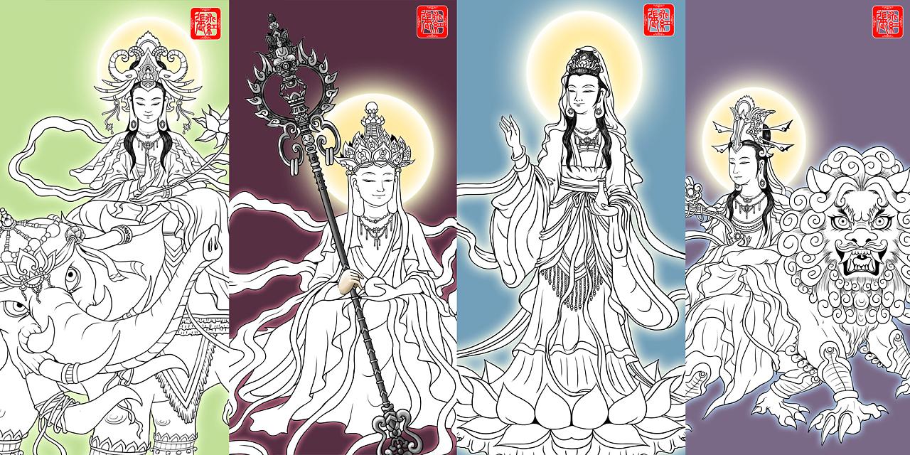 四大菩萨线稿:普贤菩萨,地藏王菩萨,观世音菩萨,文殊菩萨(左至右)