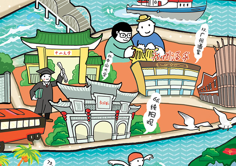 广州手绘地图|商业插画|插画|