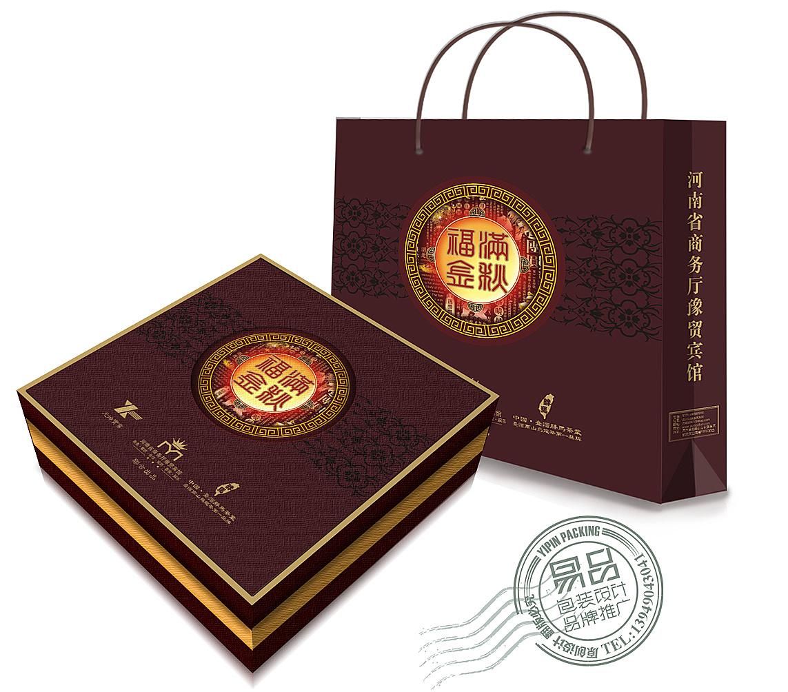 月饼包装设计郑州月饼盒v月饼金茂府建筑设计单位图片
