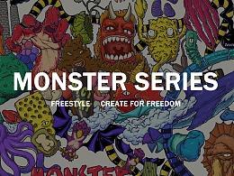 怪物系列 2