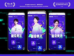 OPPO YOUNG PRO