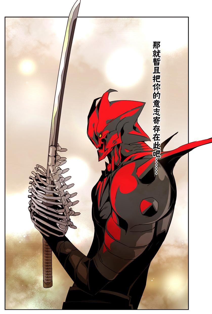 鬼虐DS 45回扉页|单幅漫画|动漫|李雷雷漫画 -