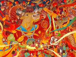2021年 牛年春节(牛运亨通)