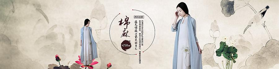中国风服装banner
