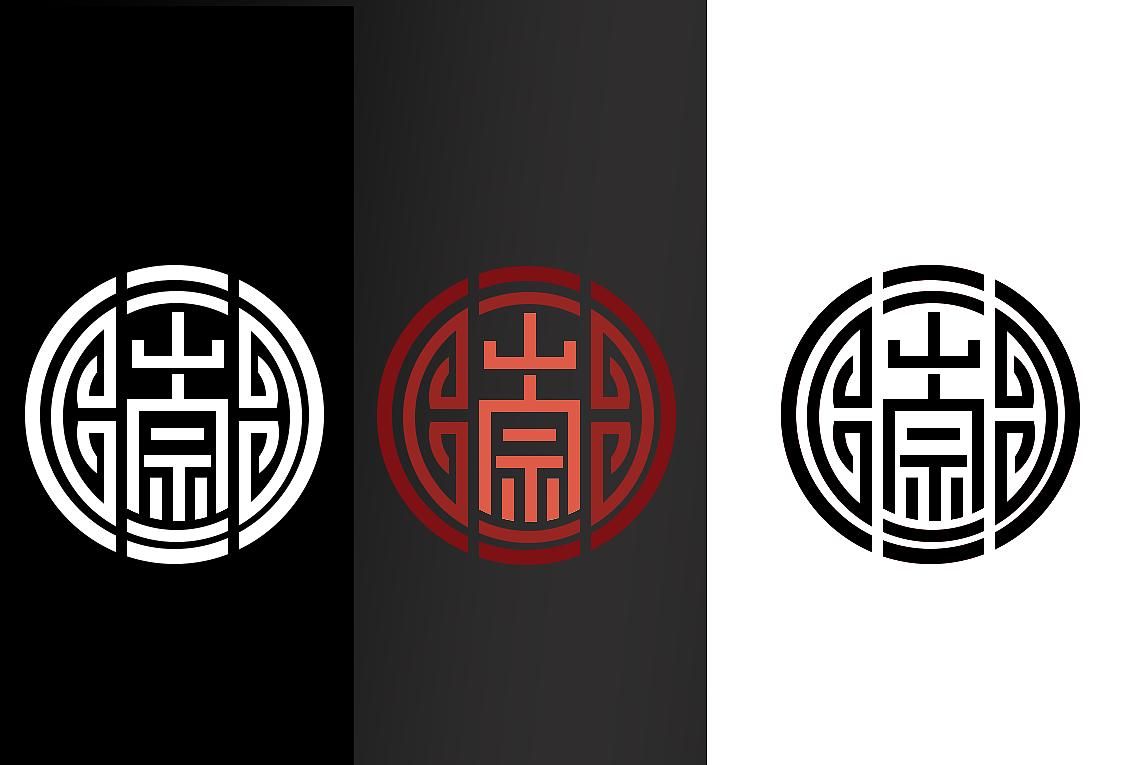 崇鑫logo设计
