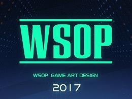 wsop世界扑克系列赛游戏ui