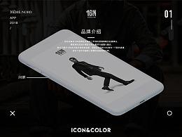 16N服装品牌 - APP界面