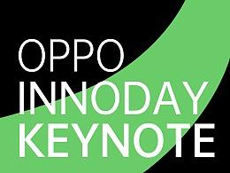 OPPO Innoday Keynote 设计