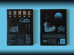 王媚【书籍设计】-正式出版物-「04」