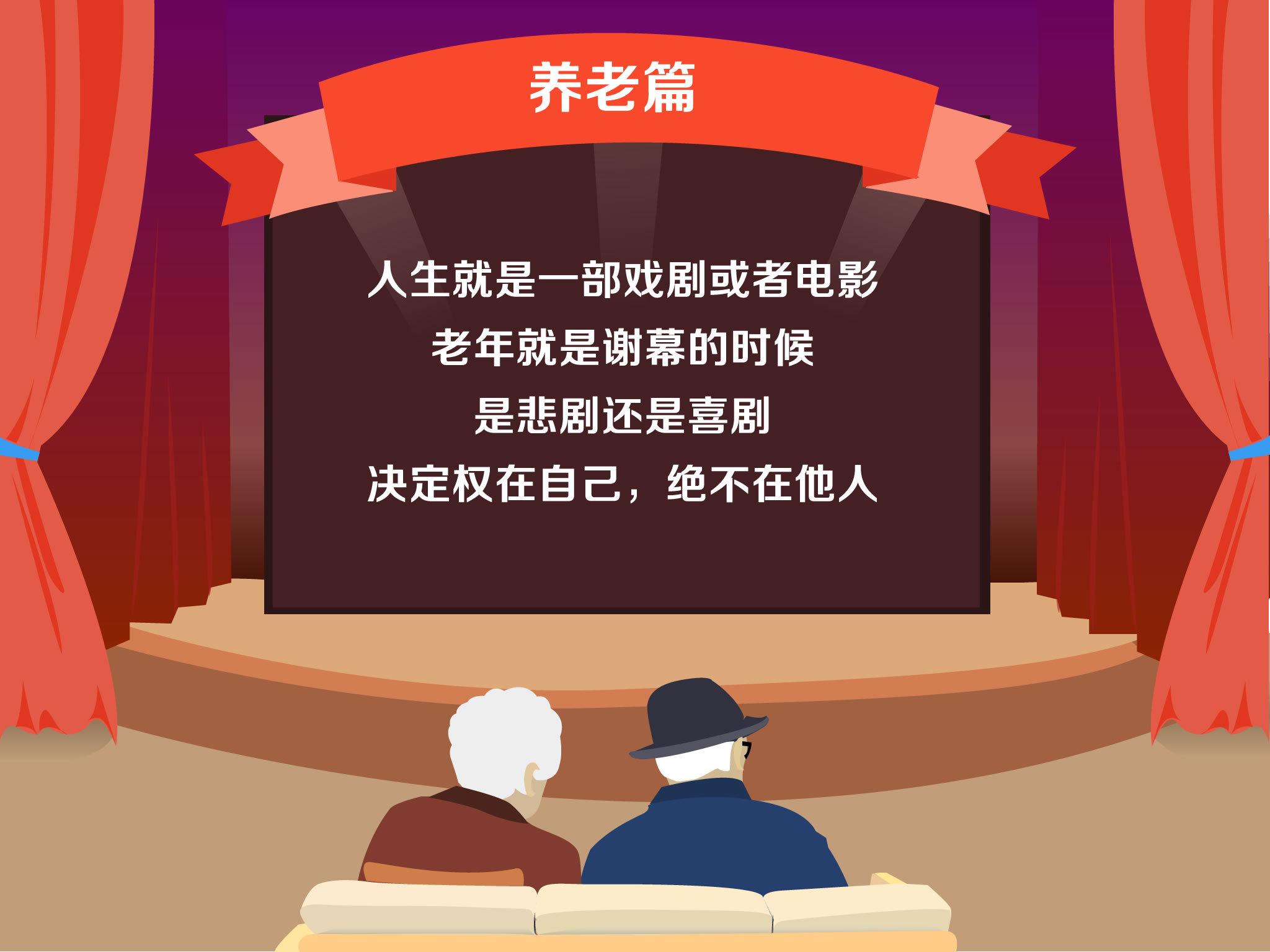 保险理念h5|平面|宣传品|littleyang - 原创作品图片